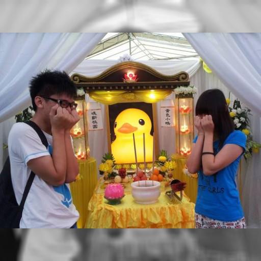 台湾、ラバーダック「パンク事件」皮肉る話題が沸騰中 | 社会 | 中央社フォーカス台湾