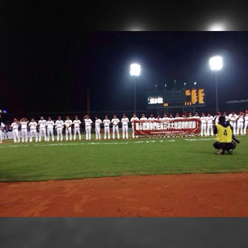 野球の楽天イーグルスが、アジアシリーズのため台湾を訪れました。