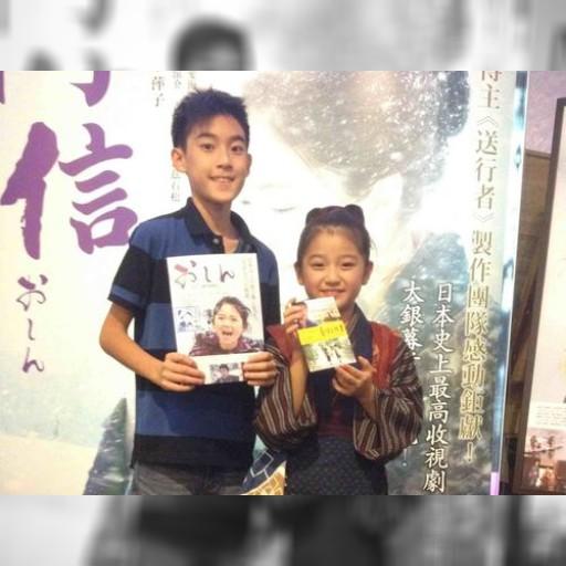 台湾の人気子役、日本の映画祭へ出発 「北野武監督に会いたい!」 | 芸能スポーツ | 中央社フォーカス台湾