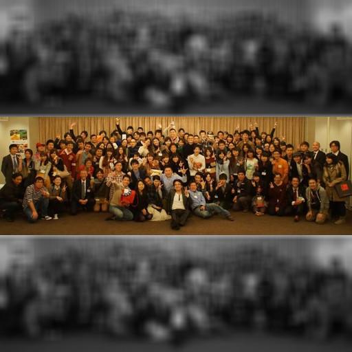 昨日(12/7)、日台若手交流会 大忘年会を開催しました!
