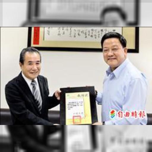 自由電子報 – Long Stay天天撿垃圾 日人獲表揚
