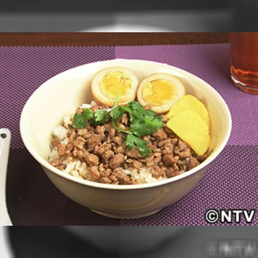 魯肉飯(ルーロウファン)のレシピ|キユーピー3分クッキング