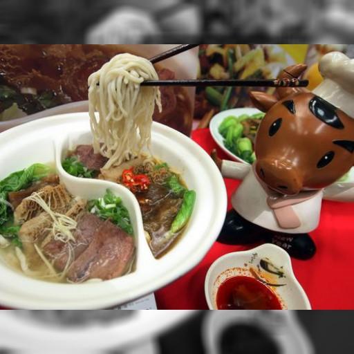 食べてみよう! 台湾のご当地グルメ人気トップ10選出 | 観光 | 中央社フォーカス台湾