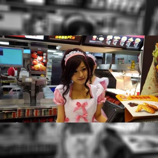 【動画あり】台湾マクドナルドで女子店員がピンクのメイド服で接客しているぞ! めっちゃ可愛いぞ!! 急げ!!