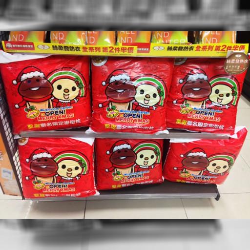 【大人気】キミはセブンイレブン台湾で絶大な人気を誇るキャラクター『オープンちゃん』を知っているか?