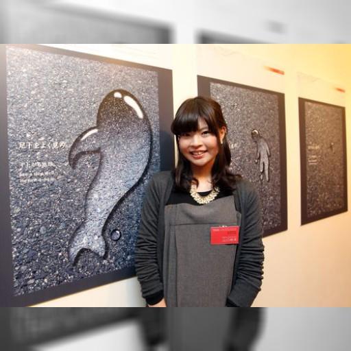 台湾・教育部のデザインコンペで日本人学生が金賞獲得 | 社会 | 中央社フォーカス台湾