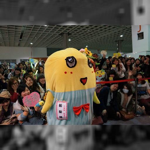 ふなっしー台湾に上陸! 現地の反応は?/台湾 | THE PAGE(ザ・ページ)