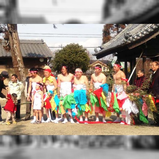 名古屋近郊的稻澤市年度大事-國府宮的裸祭