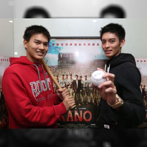 台湾映画「KANO」出演のイケメン球児 撮影秘話など語る | 芸能スポーツ | 中央社フォーカス台湾