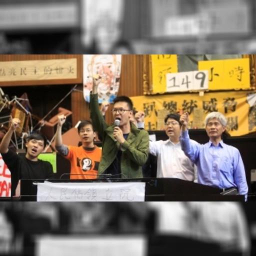 台湾学生運動リーダー・林飛帆氏に直撃 | オリジナル | 東洋経済オンライン