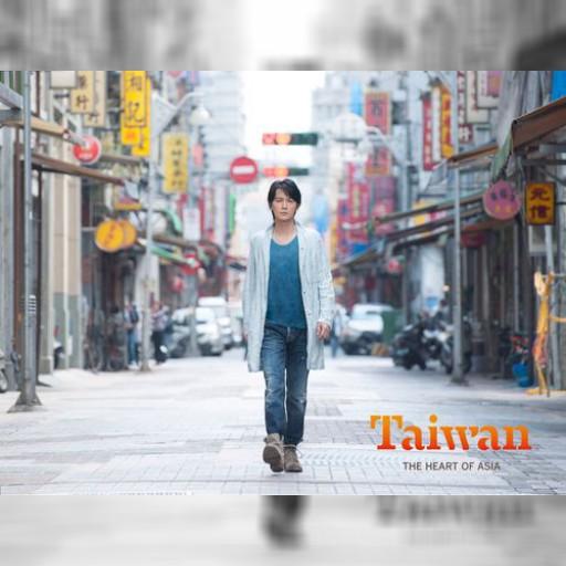 福山雅治、きょうから日本でライブツアー 台湾観光PRも忘れず | 芸能スポーツ | 中央社フォーカス台湾