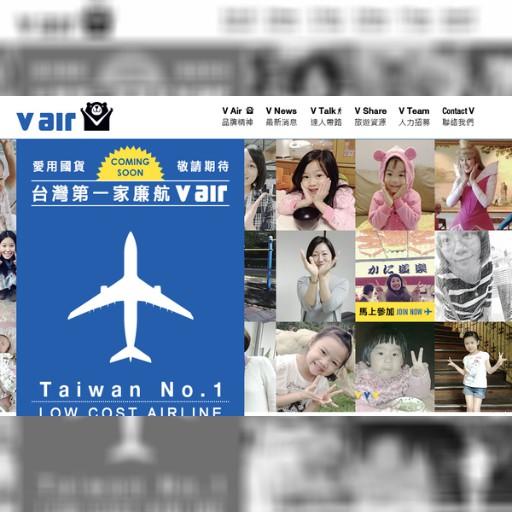 台湾のV air(威航)が9月就航へ! 日本を積極展開、日本語サイトも! : Traicy