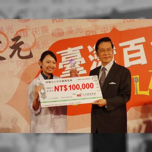 外国人中国語スピーチコンテストで日本人女性が優勝/台湾   社会   中央社フォーカス台湾