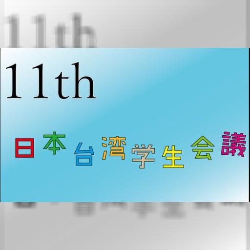 ホーム – jtsc-2012-7th ページ!