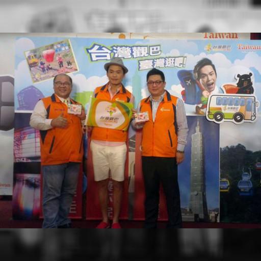 台湾観光がお得な「ツアーバスパスポート」初発行 最大4割引き | 観光 | 中央社フォーカス台湾