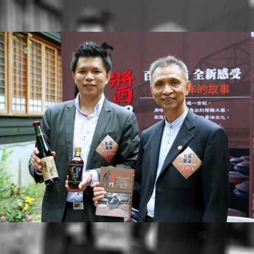 老舗の醤油会社がアイスクリーム発売 社長渾身の一品/台湾   観光   中央社フォーカス台湾