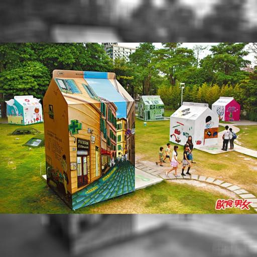 台中 夏日藝術祭 尋繽紛童趣