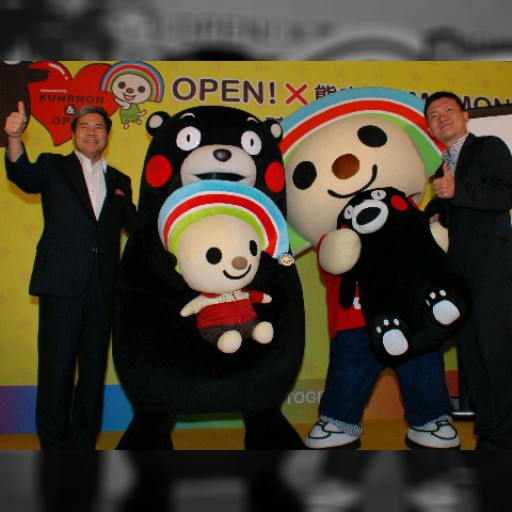 くまモン、台湾キャラとコラボ 現地コンビニが商品発売へ