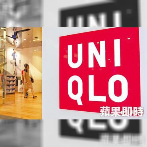 優衣庫「GU」首號店下月19日開幕 | 即時新聞 | 20140827 | 蘋果日報