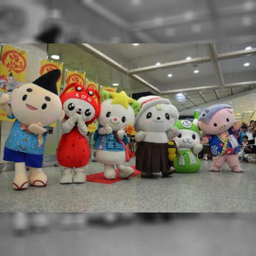 團結力量大日本吉祥物建黨 | 即時新聞 | 20140827 | 蘋果日報