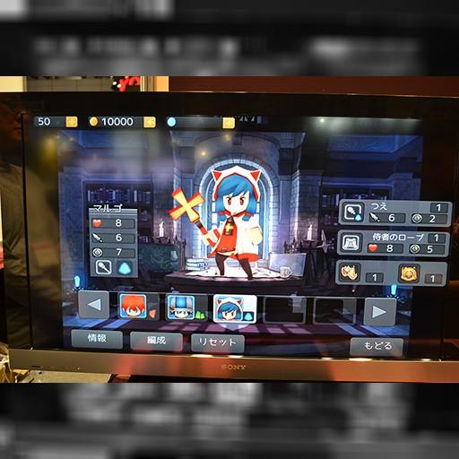 [TGS 2014]インディーズから乙女ゲーまで。東京ゲームショウ台湾館に見る台湾ゲーム界の新潮流