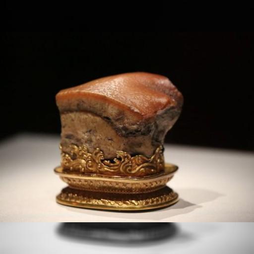 九博、故宮特別展あす開幕 人気の「肉形石」は2週間の限定展示 | 社会 | 中央社フォーカス台湾