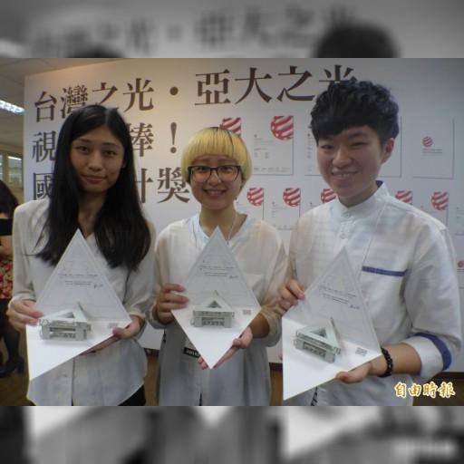 亞洲大學學生創意發想 獲日本G-Mark大獎 – 社會 – 自由時報電子報