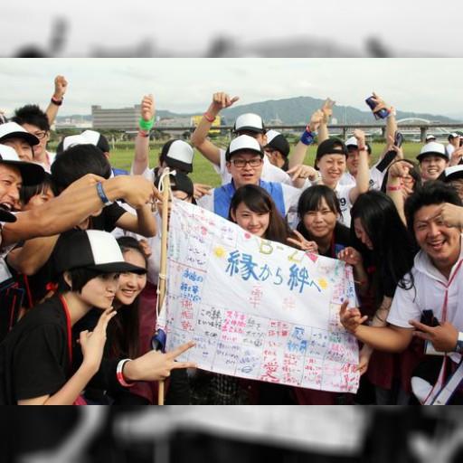 台湾と日本、ワーキング・ホリデー制度のビザ手数料免除に | 社会 | 中央社フォーカス台湾