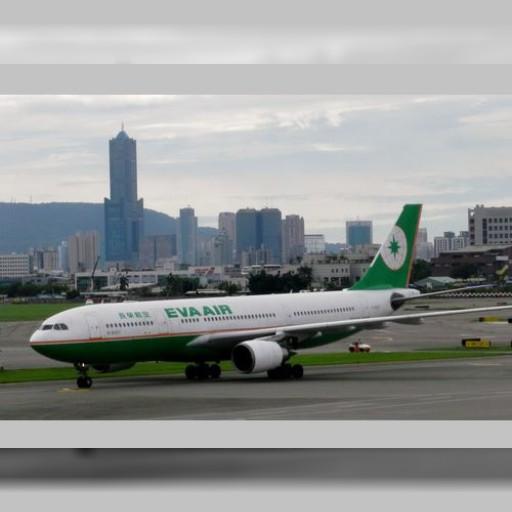 エバー航空、高雄-大阪線開設へ 台湾と日本がより身近に | 観光 | 中央社フォーカス台湾