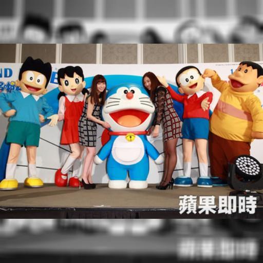 片山陽加撲台開唱 先爽抱哆啦A夢 | 即時新聞 | 20141211 | 蘋果日報
