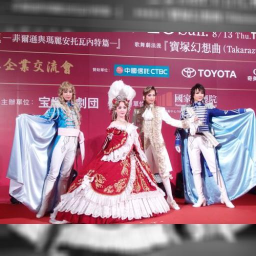 宝塚歌劇団、今年8月に台湾で2回目の公演 花組が「ベルバラ」 | 芸能スポーツ | 中央社フォーカス台湾