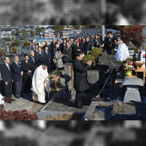 台湾との絆再び 功績しのび平井数馬の慰霊祭 熊本