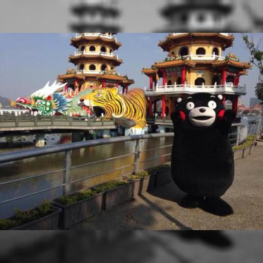從高雄飆到台北 熊本熊訪台灌元氣 | 即時新聞 | 20150206 | 蘋果日報
