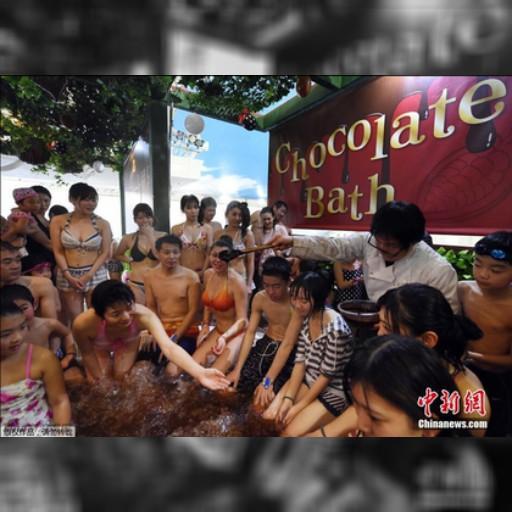 歡慶情人節 日本推巧克力溫泉 | 即時新聞 | 20150213 | 蘋果日報