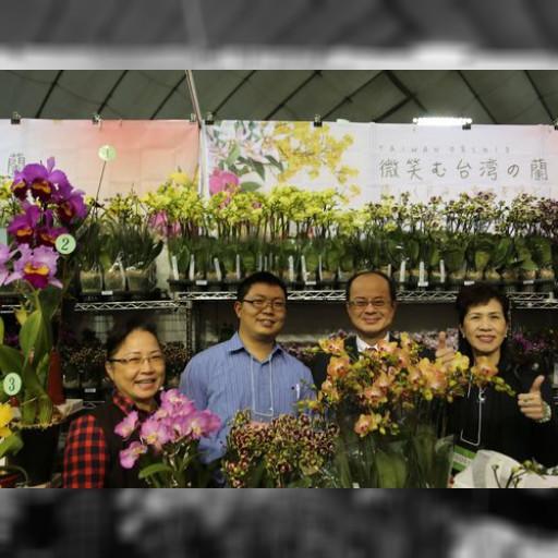 東京で「世界らん展」開催 台湾産のらんが大賞受賞 | 経済 | 中央社フォーカス台湾