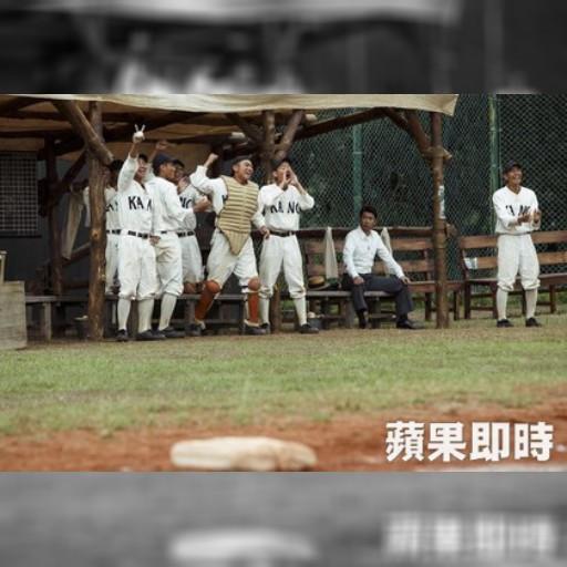 《KANO》日本熱映 票房破億指日可待 | 即時新聞 | 20150223 | 蘋果日報