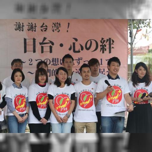 日本の留学生団体、台湾の震災支援に感謝 被災者が避難の体験語る | 社会 | 中央社フォーカス台湾