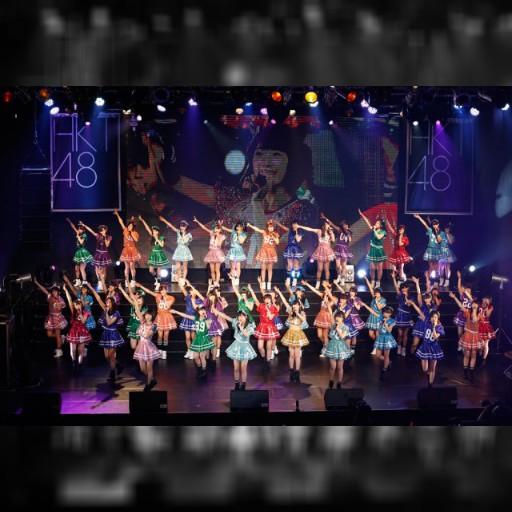 HKT48、台湾&香港での海外ライブをDVD / BD化