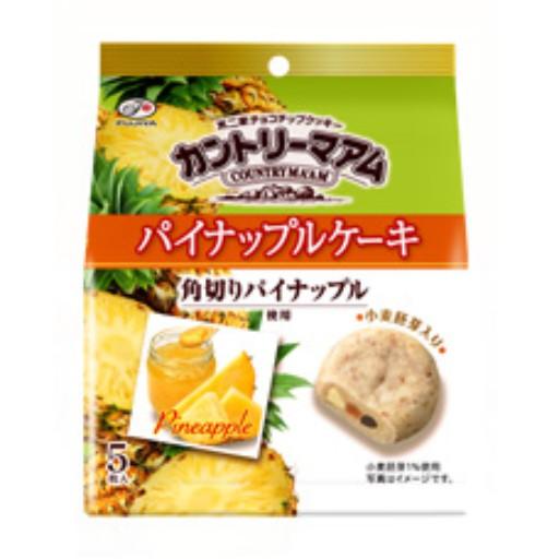 5枚カントリーマアム(パイナップルケーキ) | お菓子・ドリンク | 不二家