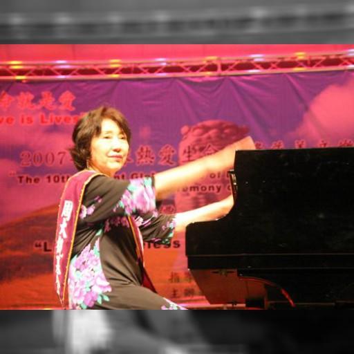 音楽の発展に貢献 日本人ピアニストに永久居留証授与/台湾 | 社会 | 中央社フォーカス台湾