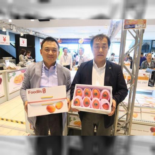 海老名SAで台湾マンゴー販売 業者「多くの日本人に知ってもらいたい」 | 経済 | 中央社フォーカス台湾
