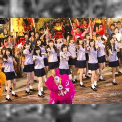 """NMB48、台湾撮影MV""""通常版""""公開 """"水着版""""は8日で200万再生突破 – 音楽ニュース一覧 – オリコンスタイル – エンタメ – 47NEWS(よんななニュース)"""