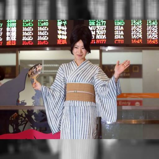 椎名林檎、浴衣姿で台湾に到着 多数のファンが出迎え=16日に台北公演 | 芸能スポーツ | 中央社フォーカス台湾