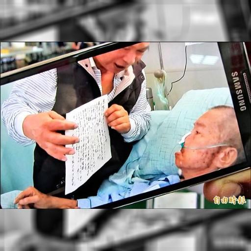 〈中部〉一別70年 老學生視訊問安日籍百歲師 – 地方 – 自由時報電子報