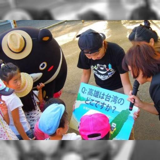 台湾・高雄市のゆるキャラ、関西訪問で観光PR | 経済 | 中央社フォーカス台湾