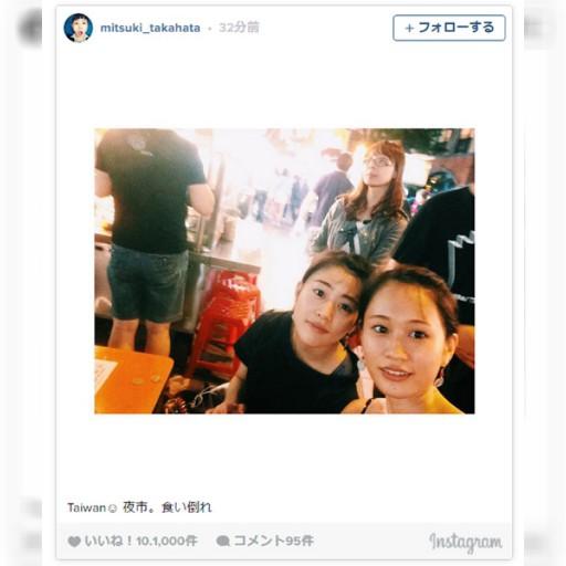 前田敦子&高畑充希、台湾女子旅を満喫 池松壮亮「おい楽しそうやな」 – モデルプレス