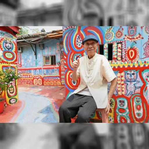 色鮮やかな壁画でいっぱい、台湾の「虹の村」