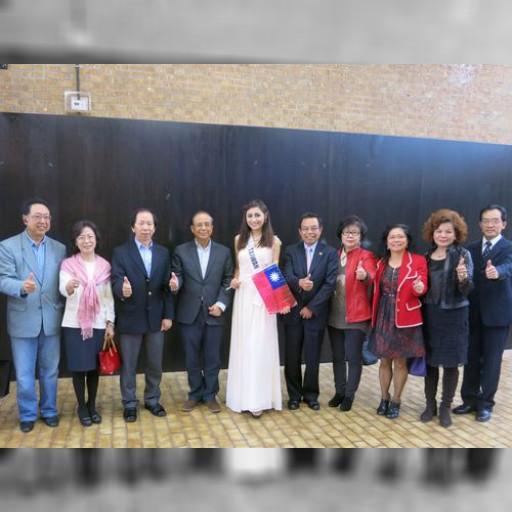 先住民アミ族のミス台湾、世界大会で「ディスコクイーン」に選ばれる | 社会 | 中央社フォーカス台湾