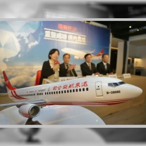 台湾・遠東航空、今後5年間でB737を20機導入=北東アジア路線など増強へ   観光   中央社フォーカス台湾