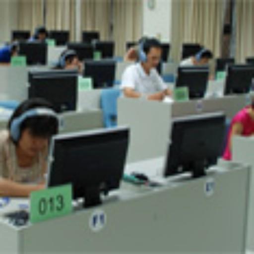 国際台湾語検定
